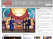 Revista ilustrada Vietnam inaugura página electrónica en idioma sudco