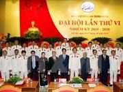 Inauguran asamblea partidista de fuerza policiaca de Vietnam