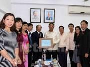 Vietnam y Laos impulsan cooperación en dominio periodístico