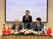 Robustecen cooperación entre localidades vietnamita y rusa