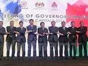 Fortalecen cooperación y conectividad entre capitales de ASEAN