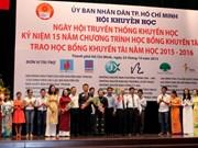 Otorga Ciudad Ho Chi Minh becas a estudiantes desfavorecidos