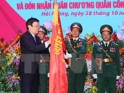 Presidente vietnamita elogia hazañas de las fuerzas armadas