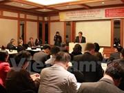 En Sudcorea cita sobre vías pacíficas para disputas en Mar del Este