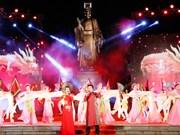 Programa artístico saluda asamblea partidista de Hanoi