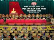 Comité partidista de Hung Yen convoca la XVIII asamblea