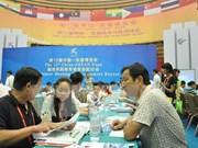 Efectúan en Ha Giang feria comercial Vietnam – China