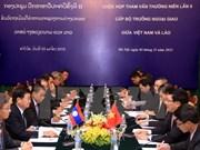 Cancillerías de Vietnam y Lao realizan segunda consulta