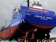 Botan al agua barco dragador para exportación