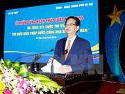 Vietnam conmemora Día Nacional de la Ley