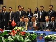 Participa vicepremier vietnamita en conferencia de cancilleres Mekong- Lancang