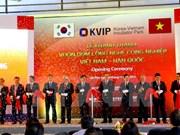 Vietnam y Sudcorea inauguran incubadora tecnológica industrial