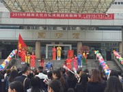 Celebran festival de cultura vietnamita en localidad china