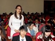 Foro destinado a concientizar a jóvenes sobre parlamento vietnamita