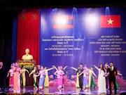 En Vietnam solemne acto conmemorativo al Día Nacional de Laos