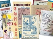 Obtuvo romance clásico vietnamita récord mundial