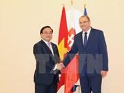 Fomentan Vietnam y Eslovaquia nexos de cooperación multifacética