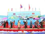 Vietnam ayuda a Laos desarrollar fuerzas de guardia fronteriza