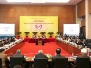 Asamblea Nacional de Vietnam: 70 años de creación y desarrollo