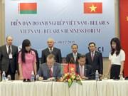 Empresas de Vietnam y Bielorrusia buscan oportunidades de inversión