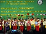 Inauguran octava Conferencia de Asamblea Parlamentaria Asiática