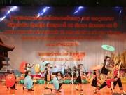 Competencia de jóvenes talentos de circo de Vietnam, Laos y Cambodia