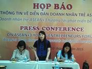 Empresarios jóvenes impulsan desarrollo sostenible de ASEAN