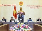 Comité Permanente de la Asamblea Nacional concluye 43 reunión