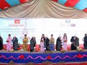 Ayuda Vietnam a Laos en infraestructura de radio - televisión