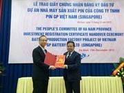 Registra otro proyecto millonario en Ha Nam