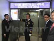 Policías de Vietnam y Sudcorea cooperan para proteger a ciudadanos de ambos países