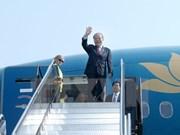 Presidente parlamentario de Vietnam visitará China