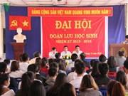 Estudiantes vietnamitas en Laos prometen fomentar nexos especiales bilaterales