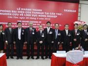 Conferencia de estudio de Institutos Yanmar en localidad vietnamita