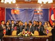 Ministerios de Interior de Vietnam y Laos impulsan cooperación bilateral