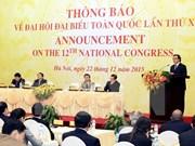 Vietnam invita a diplomáticos internacionales al XII Congreso Nacional de Partido