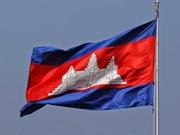 Nuevo partido político reconocido en Cambodia