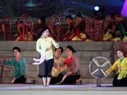 En Hanoi organizan clases de música tradicional