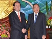 Laos valora asistencia vietnamita a garantía de seguridad