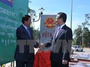 Inauguran poste fronterizo número 275 entre Vietnam y Cambodia