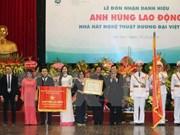 Honran a Teatro de Artes Contemporáneas de Vietnam