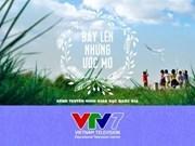 Canal de educación nacional se lanzará a inicios de 2016