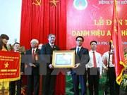 Recibe Hospital Huu Nghi título de Héroe del Trabajo