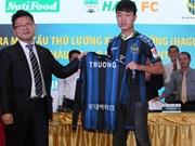 Xuan Truong, primer futbolista sudesteasiático que juega en Liga sudcoreana
