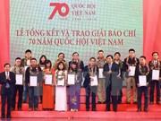 Entregan premios a la prensa por 70 aniversario del Parlamento de Vietnam