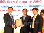 Banco vietnamita SHB abre filial en Laos