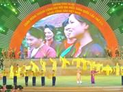 Velada artística en saludo al éxito del XII Congreso del PCV