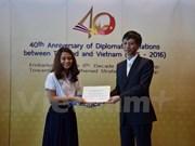 Seleccionan logotipo oficial para aniversario 40 de nexos Vietnam-Tailandia