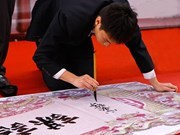 Inaugurado festival caligráfico en Hanoi