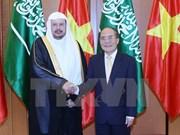 Afianzan cooperación Vietnam – Arabia Saudita